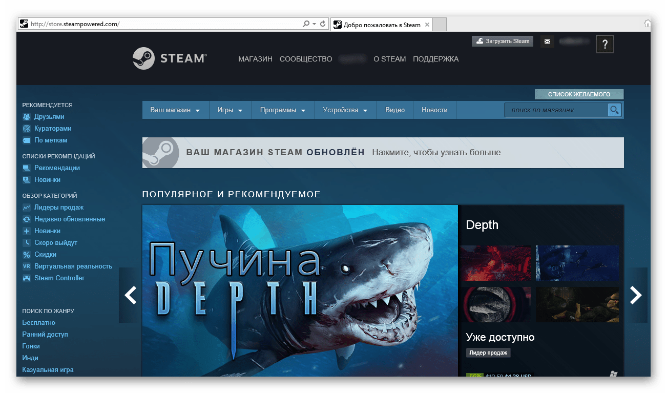 Сайт Steam