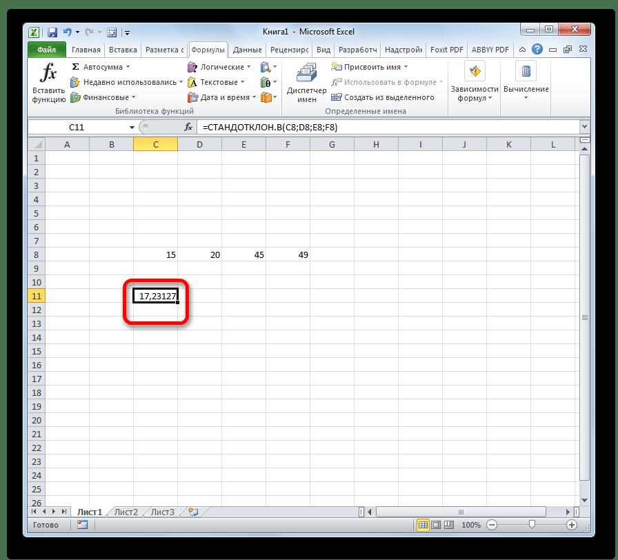 Среднее квадратическое отклонение рассчитано в Microsoft Excel