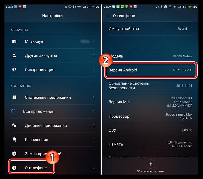 Текущая версия Android