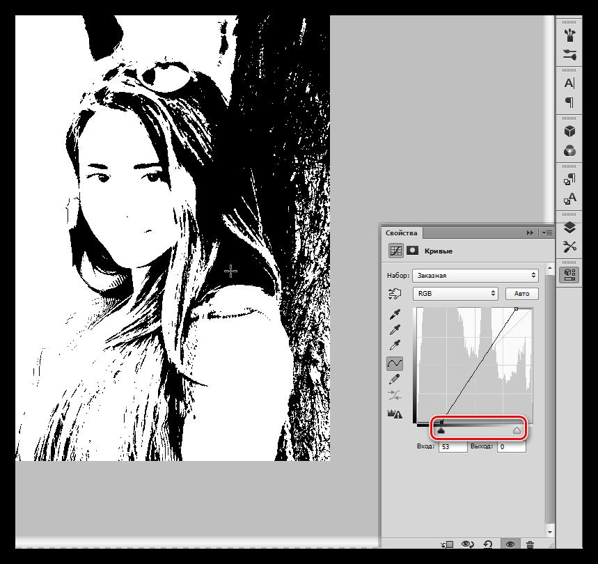 Точки черного и белого в Фотошопе