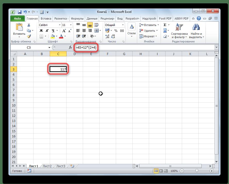 Умножение в несколько действий в Microsoft Excel