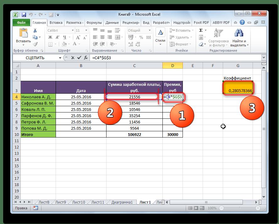 Умножение ячеек на ячейку в Microsoft Excel
