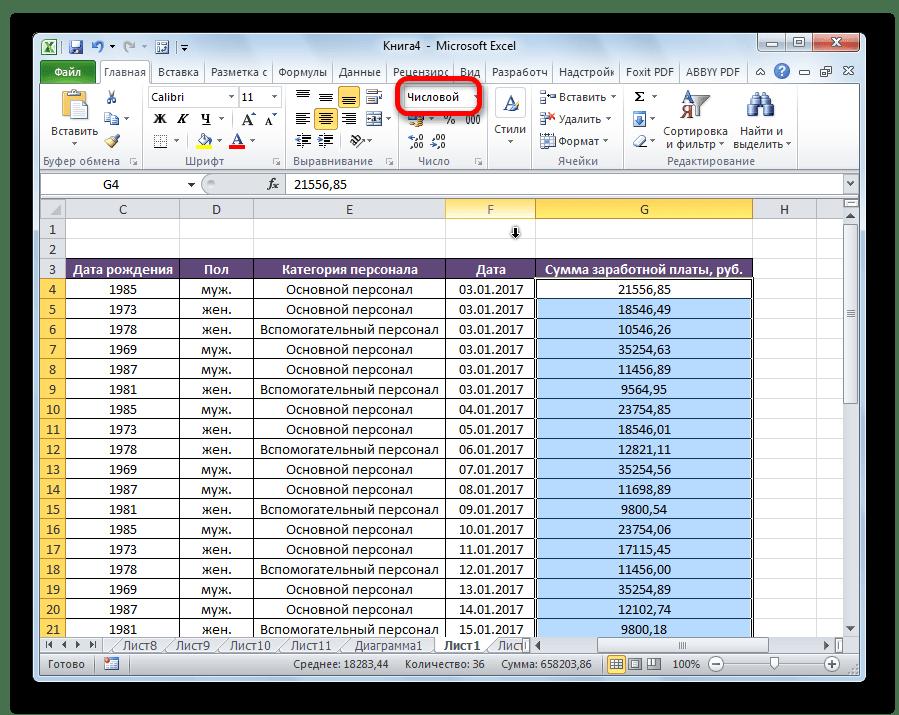 Установка формата в Microsoft Excel