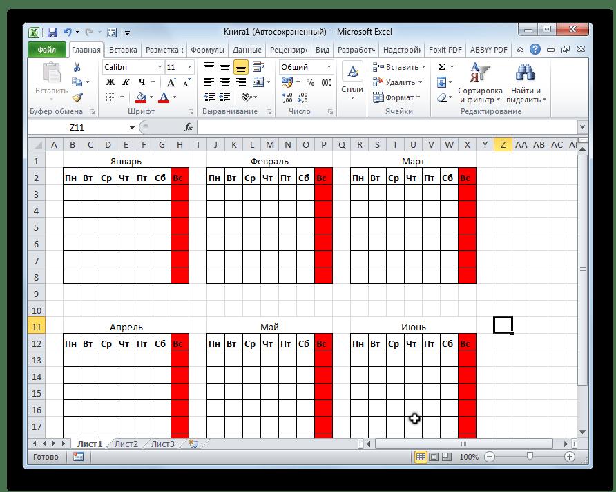 Установка наименования месяцев в Microsoft Excel