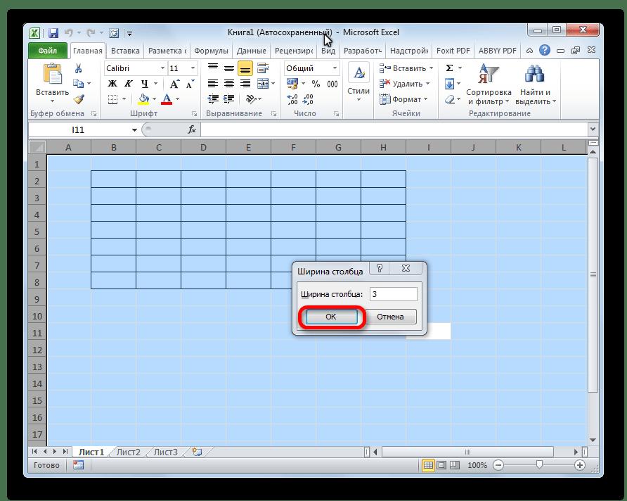 Установка ширины столбца в Microsoft Excel