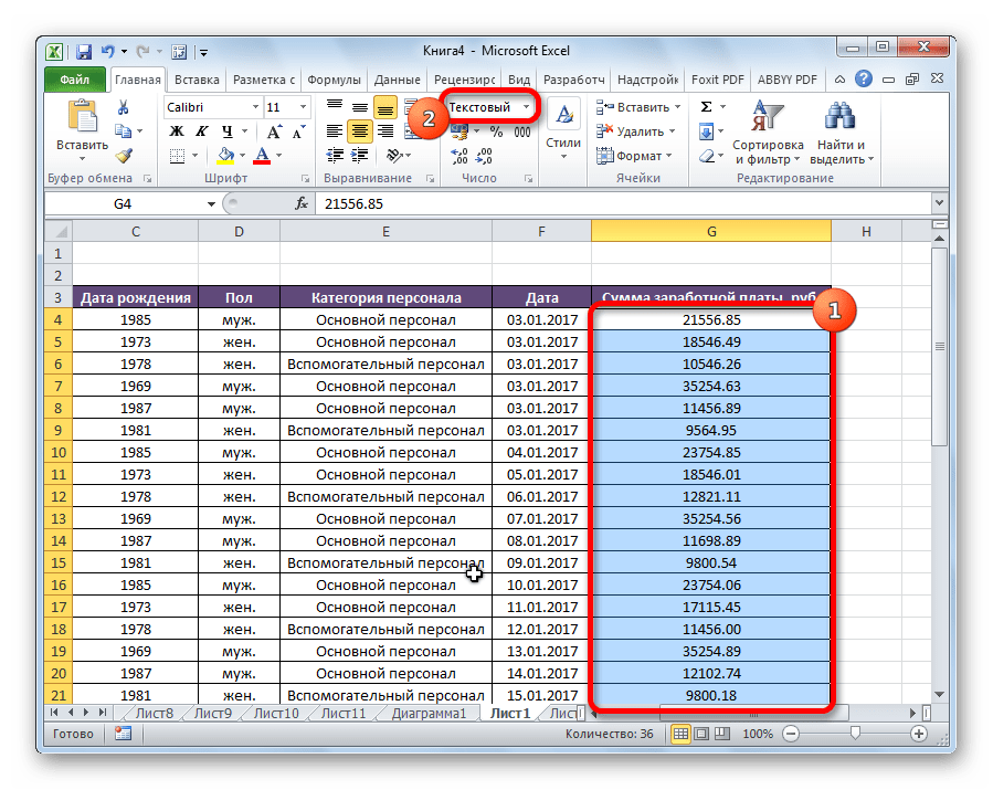 Установка текстового формата в Microsoft Excel