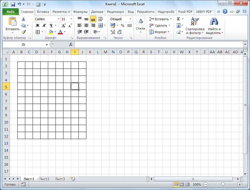Установлены границы в Microsoft Excel