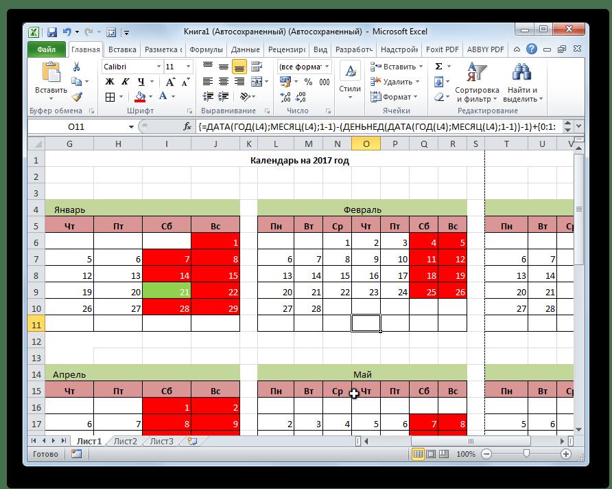 Вечный календарь готов в Microsoft Excel