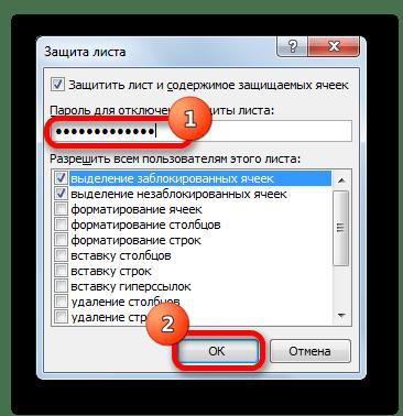 Включение защиты листа в Microsoft Excel