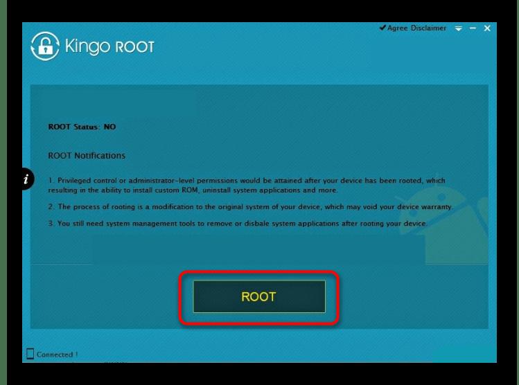 Включить полные права в программе Kingo Root