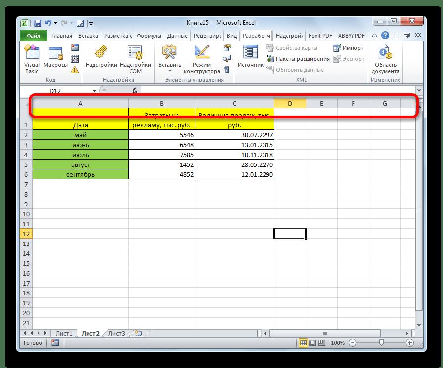 Возврат к буквенным наименованиям в Microsoft Excel