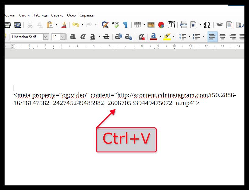 Вставка кода видео в текстовый редактор