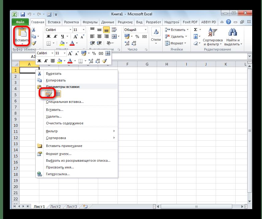 Вставка текста в  Microsoft Excel