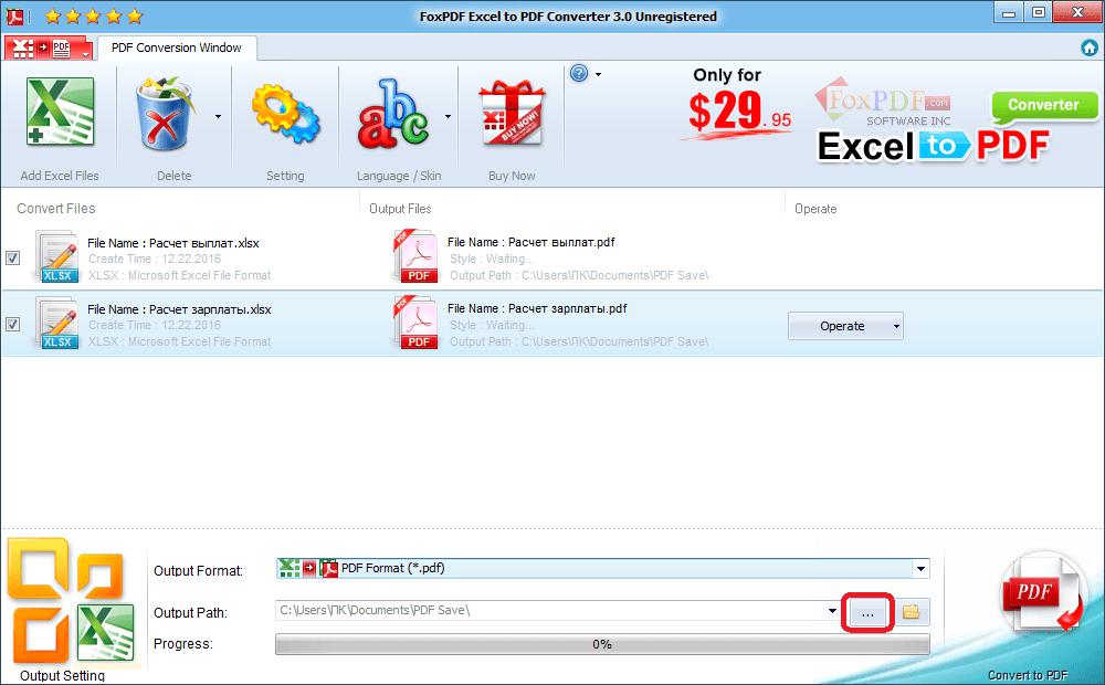 Выбор сохранения файла в FoxPDF Excel to PDF Converter