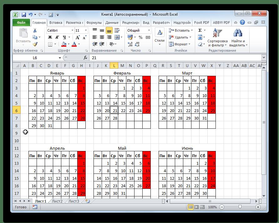 Выставление дат в Microsoft Excel