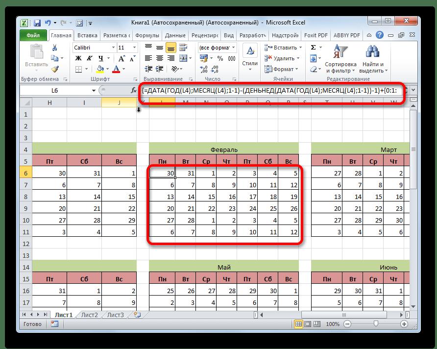 Выставление дат во всех месяцах в Microsoft Excel