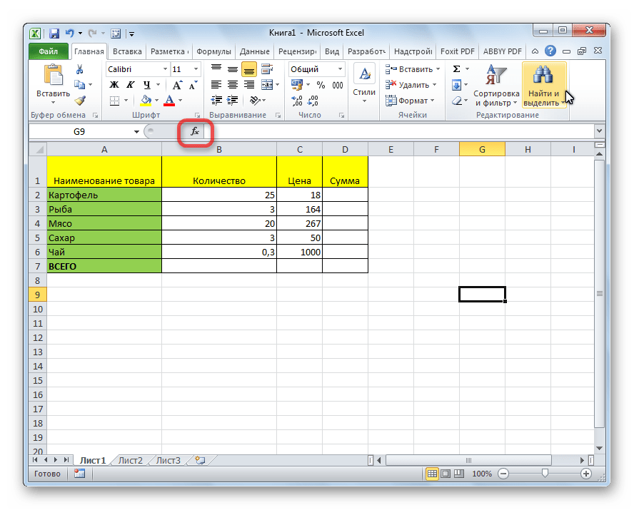 Вызов Мастера функций в Microsoft Excel