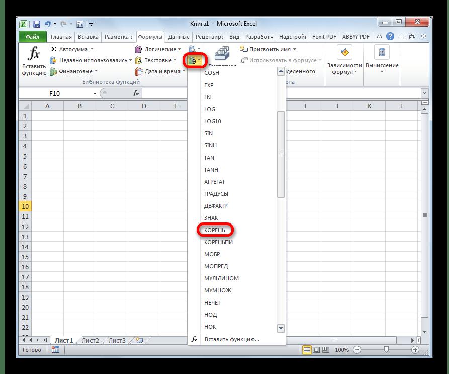 Вызов формулы Корень в Microsoft Excel