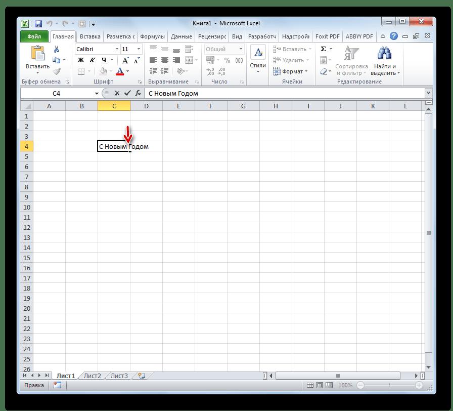 Ячейка где нужно перенести слова в Microsoft Excel