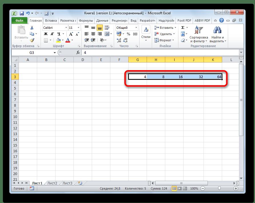 Ячейки заполнены прогрессией в Microsoft Excel