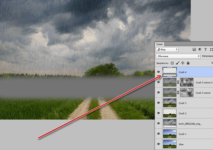 Заготовка для тумана