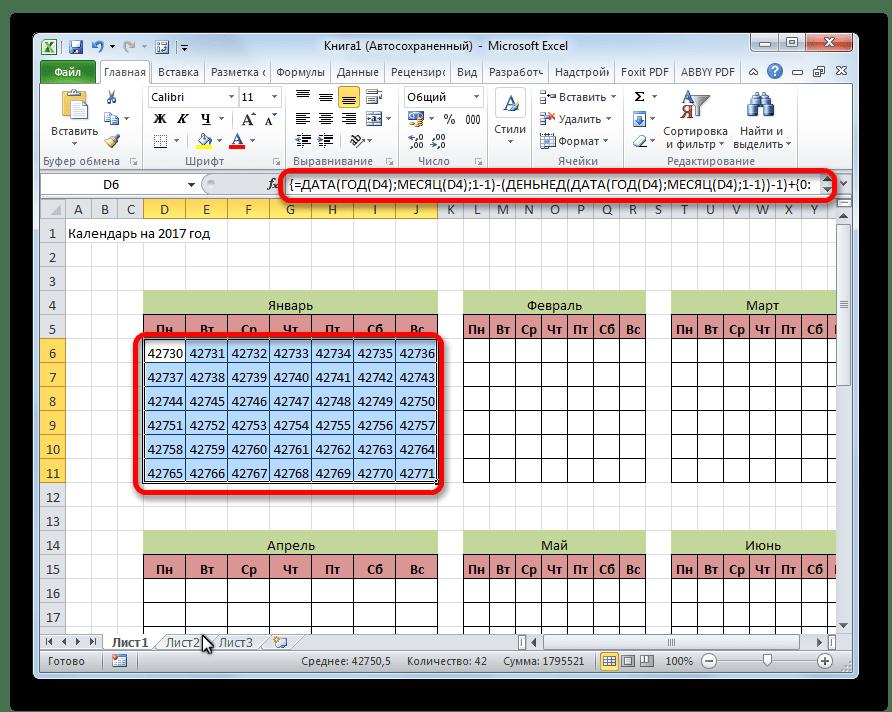 Заполнение пространства дат в Microsoft Excel