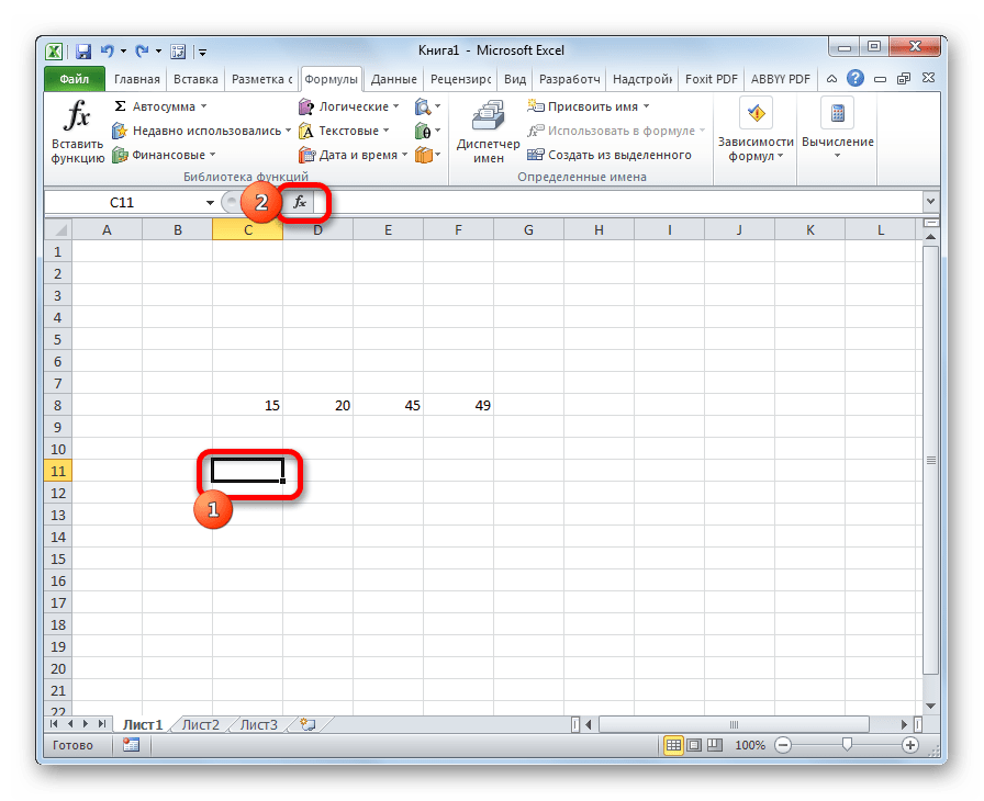 Запуск мастера функции в Microsoft Excel