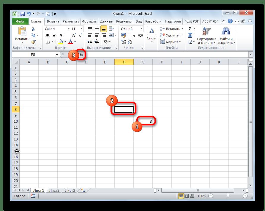 Запуск мастера функций в Microsoft Excel
