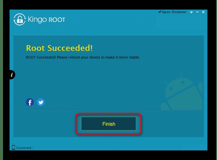Завершение работы программы Kingo Root