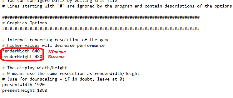 dsfix файл Steam