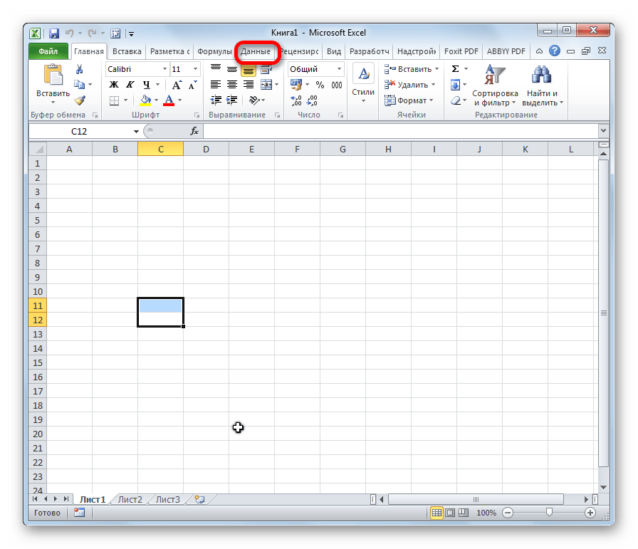 Переход к надстройкам Excel в Microsoft Excel