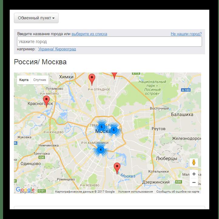страница с картой поиска дилеров для вывода Вебмани
