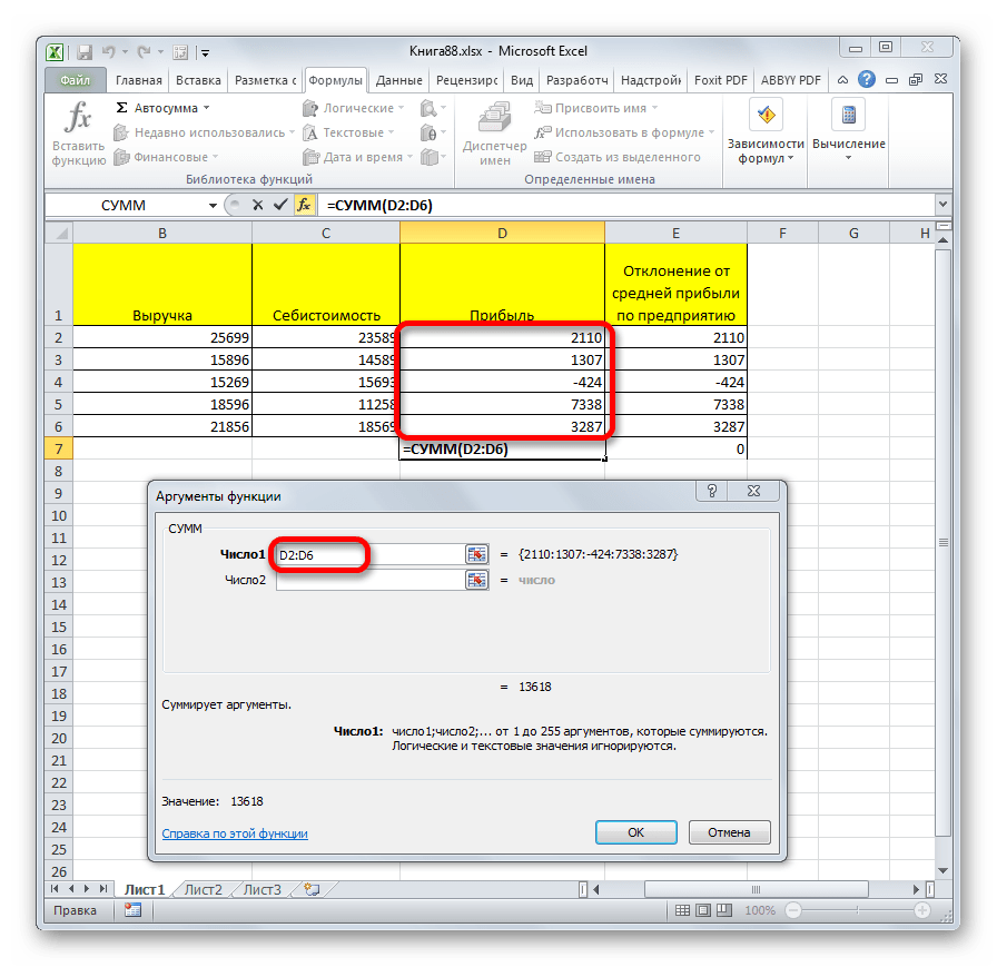 Аргумент адреса в Microsoft Excel