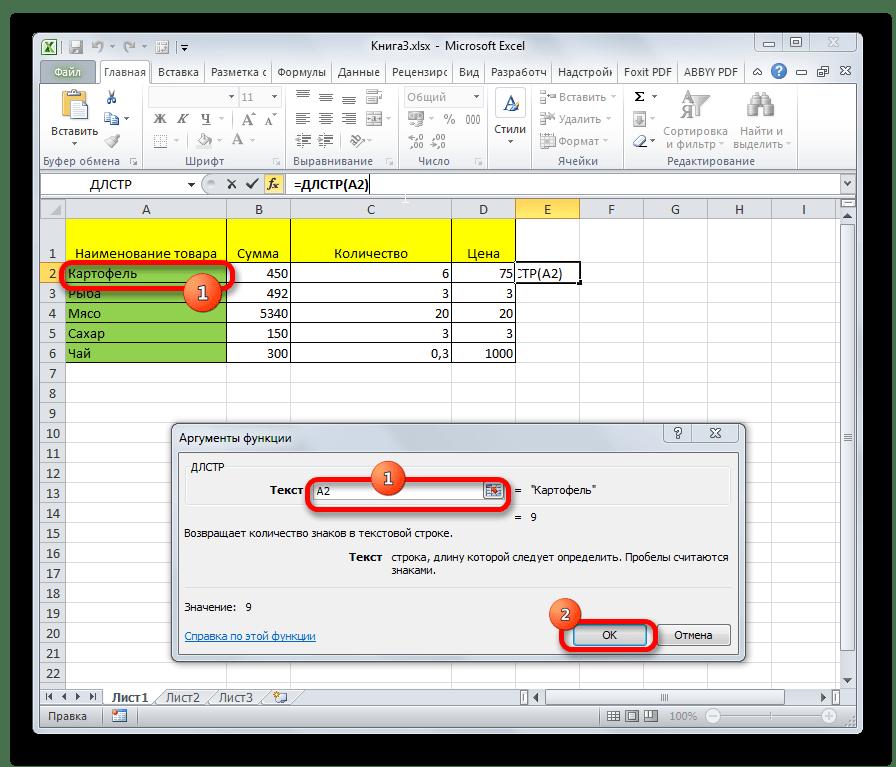 Аргументы функции ДЛСТР в Microsoft Excel