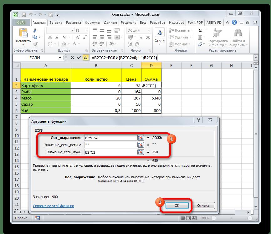 Аргументы функции ЕСЛИ в Microsoft Excel