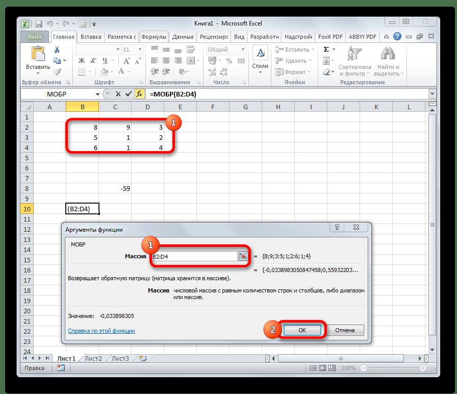 Аргументы функции МОБР в Microsoft Excel