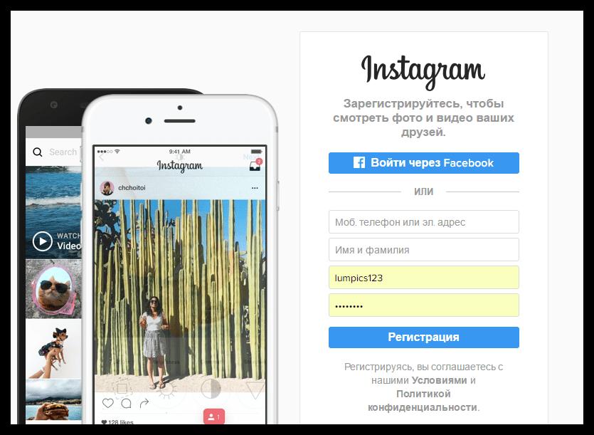 Авторизация в Instagram на компьютере