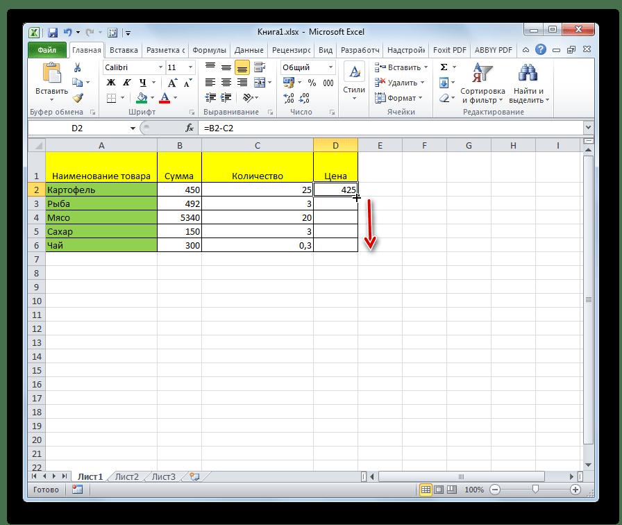 Автозаполнение в Microsoft Excel