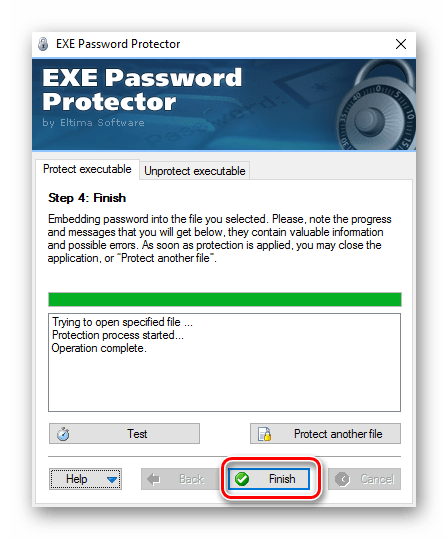 Четвёртый шаг в EXE Password