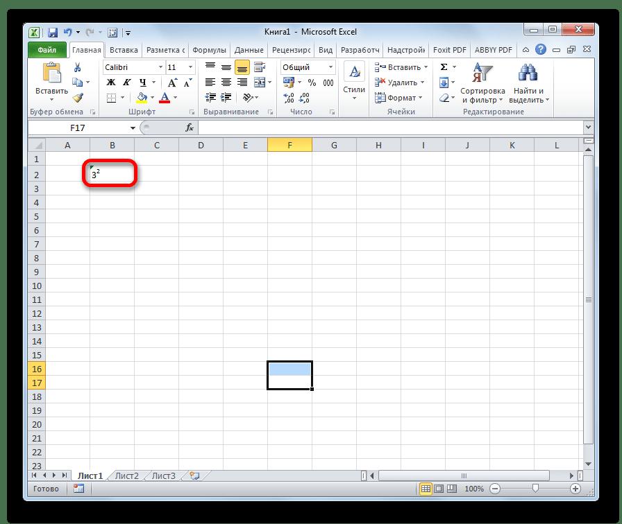 Число в степени в Microsoft Excel