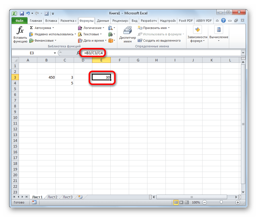 Деление чисел в ячейках выполнено в Microsoft Excel