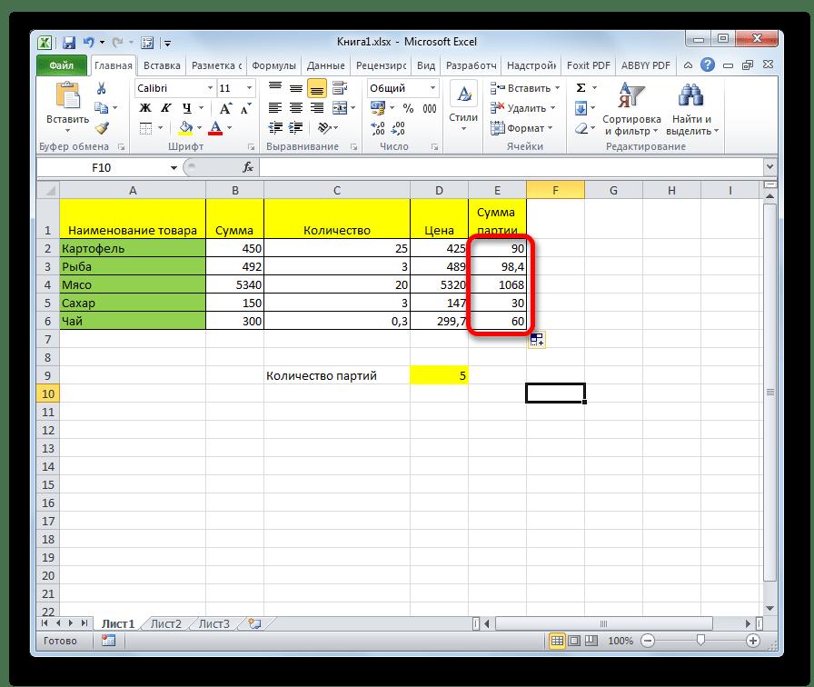 Деление столбца на фиксированную ячейку в Microsoft Excel