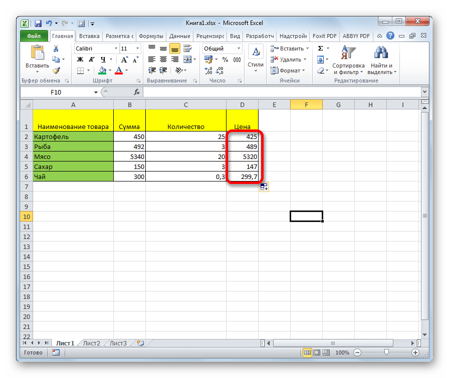 Деление столбца на столбец в Microsoft Excel