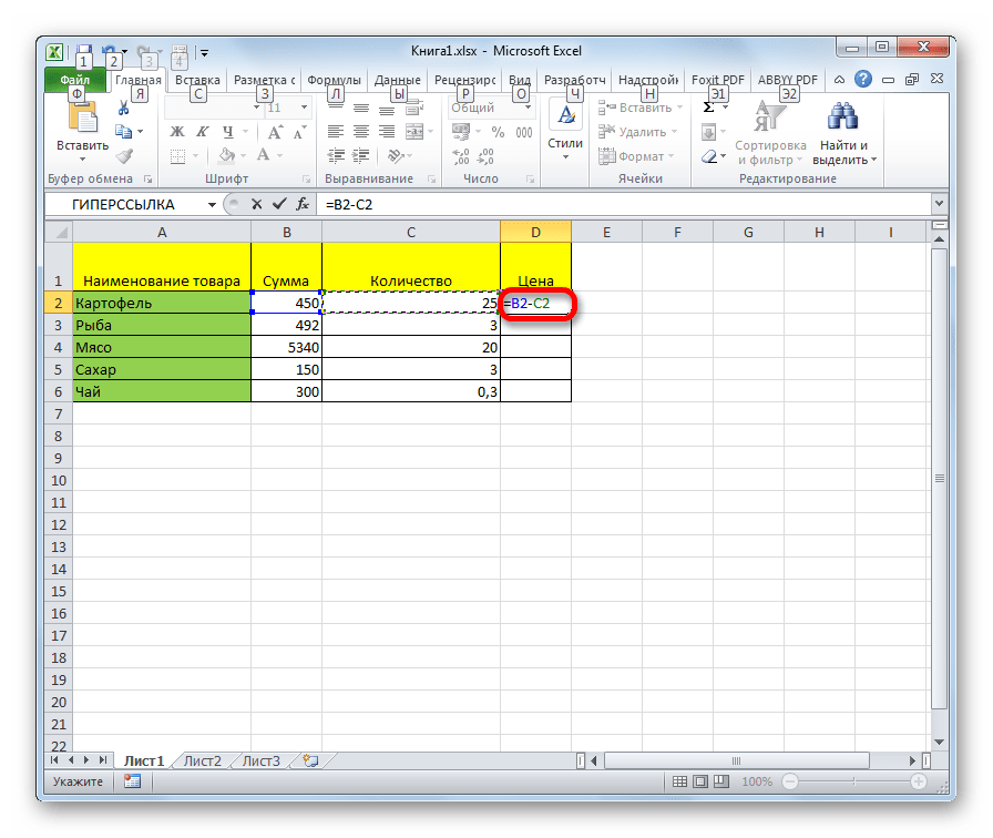 Деление в таблице в Microsoft Excel