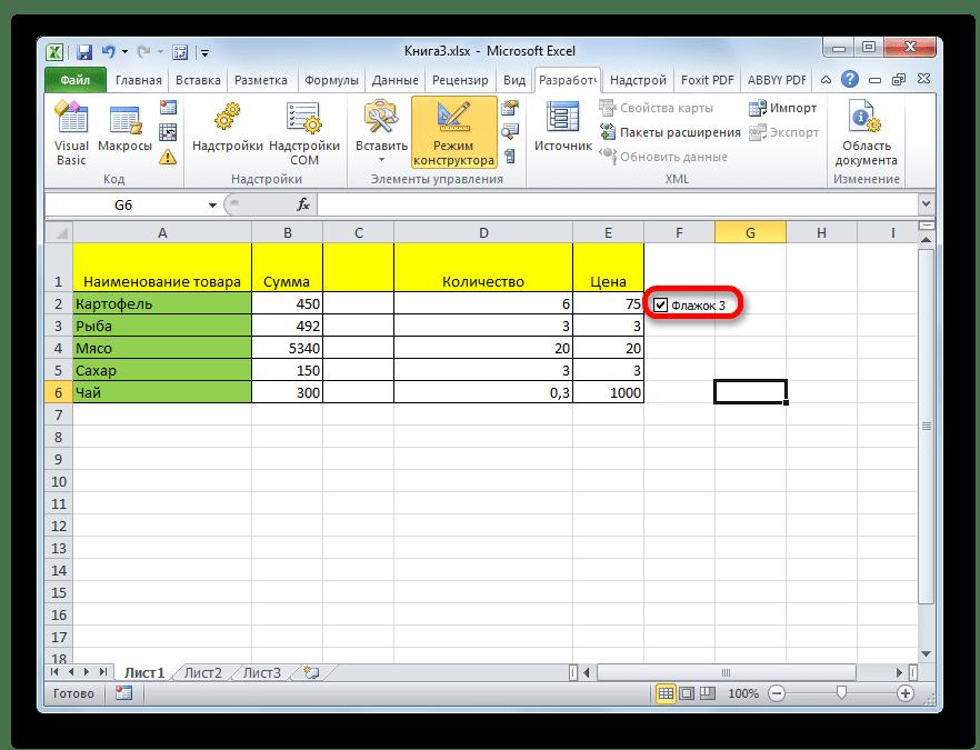 Флажок установлен в Microsoft Excel