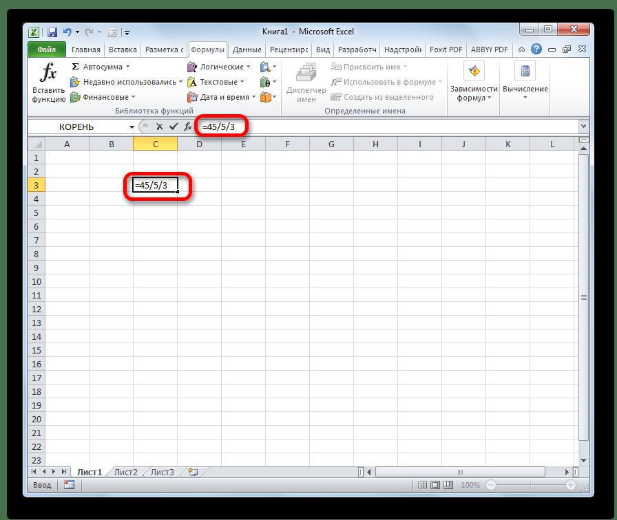 Формула деления в Microsoft Excel