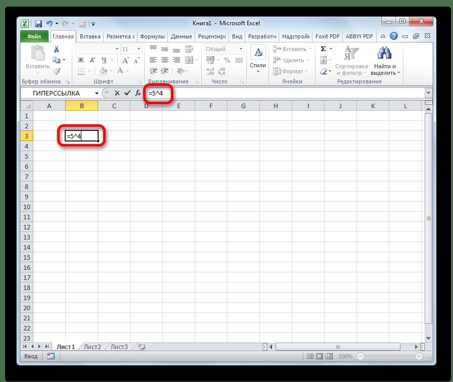 Формула возведения в степень в Microsoft Excel