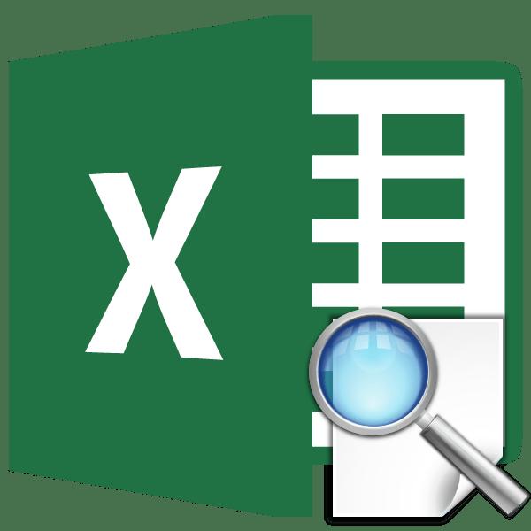 Функция ПРОСМОТР в Microsoft Excel