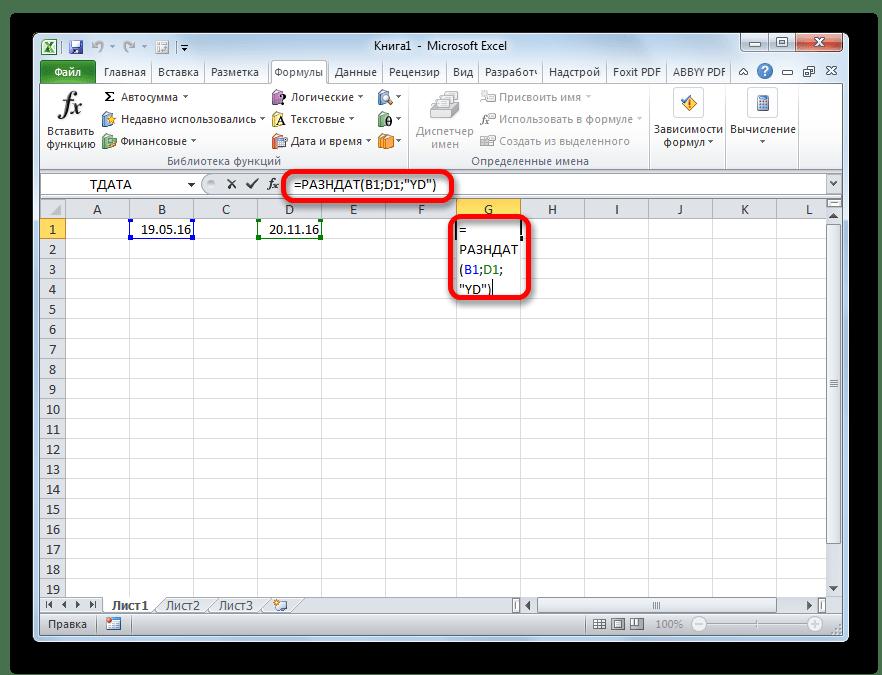 Функция РАЗНДАТ в Microsoft Excel