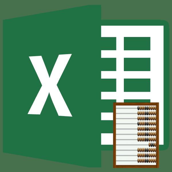 Функция СЧЕТ в Microsoft Excel